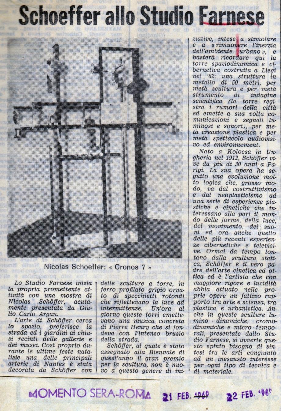 momento-sera-1969