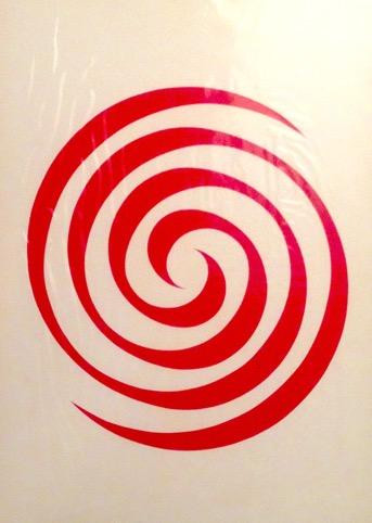 Sara Campesan, Spirale, 1971, 51 x 70 cm